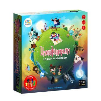 Настольная игра «Имаджинариум: Дополнительные карточки. Союзмульфильм 2.0»