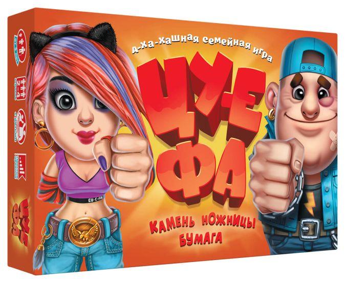 Наст.игр.:DO JOY.Камень, ножницы, бумага-ЦУ-Е-ФА, 3-е издание