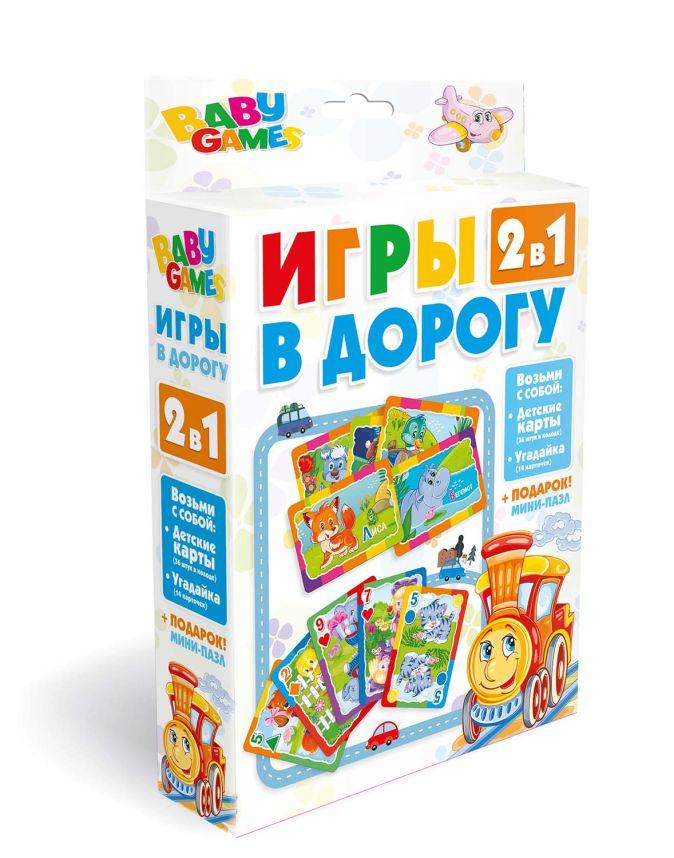 Для Малышей.Игры в дорогу.2в1.Карты.Угадайка. +мини-пазл.05180