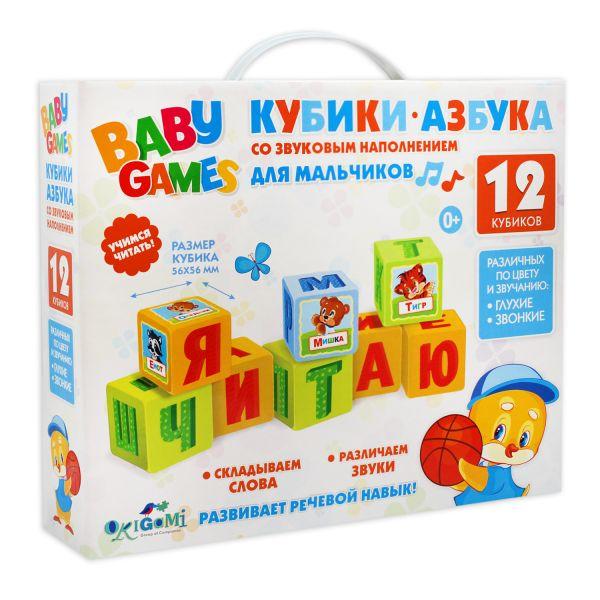 Настольная игра. Кубики. Для Малышей. Для мальчиков