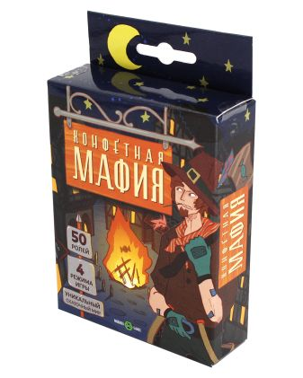 Наст.игр.:MG.Конфетная мафия