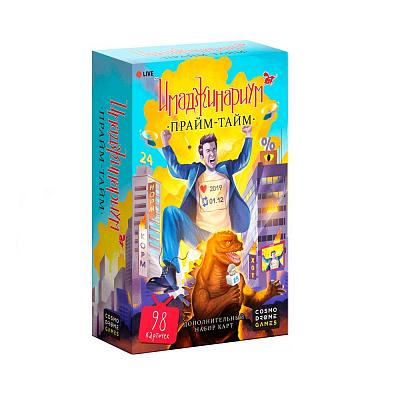 Наст.игр.: Cosmodrome.  Имаджинариум Доп.карточки. Прайм-Тайм.арт.52075