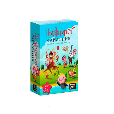 Наст.игр.: Cosmodrome.  Имаджинариум Доп.карточки. Гармония.арт.52076