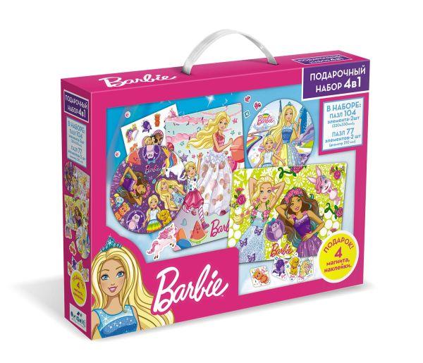 Набор Подарочный 4в1. Барби