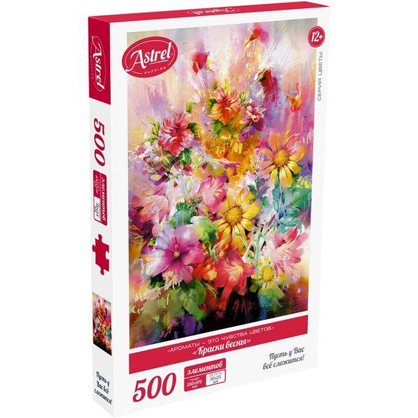 Пазл 500 эл. Краски весны