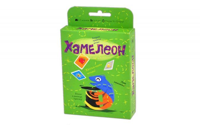Настольная игра «Хамелеон»