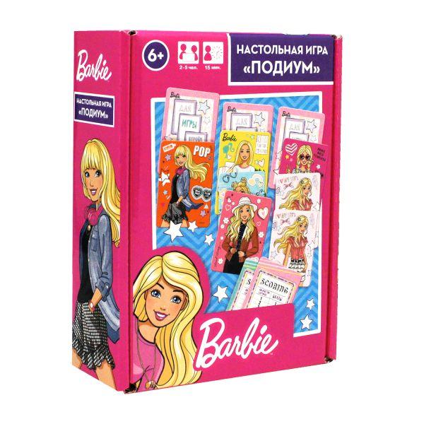 Настольная игра «Барби. Подиум»