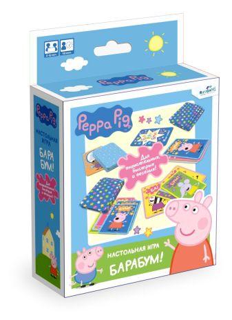 Настольная игра «Свинка Пеппа. БаРаБум»