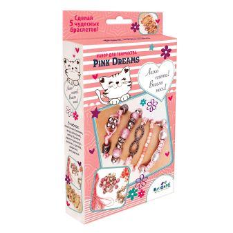 Набор для создания украшений. Пять браслетов. Pink Dreams. Арт.05890