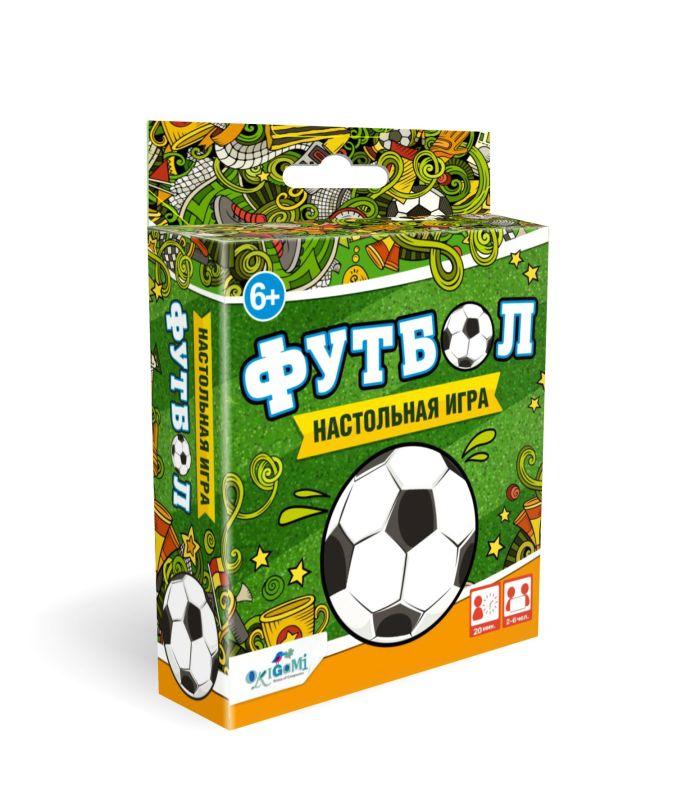 Настольная карточная игра «Футбол»