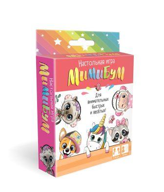 Настольная карточная игра «МиМиБум»