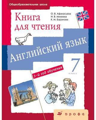 Новый курс английского языка. 7 класс. Книга для чтения Афанасьева О.В., Михеева И.В., Баранова К.М.