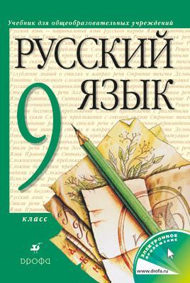 cover3d1__w600.jpg