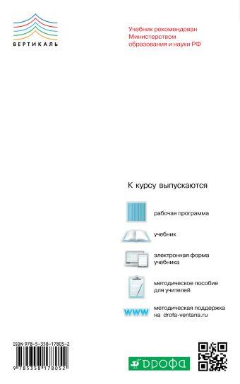 Астрономия. 11 класс. Методическое пособие. Кунаш М.А.