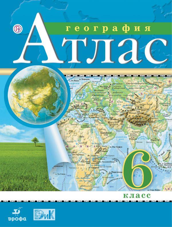 Учебники гдз дрофа 7 география класс