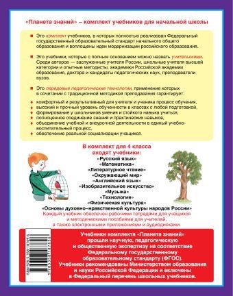 Русский язык. 4 класс. Контрольные и диагностические работы. Желтовская Л.Я., Калинина О.Б.