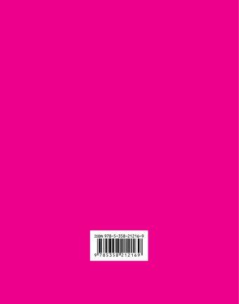 Литературное чтение. 4 класс. Рабочая тетрадь № 1 Кац Э.Э.