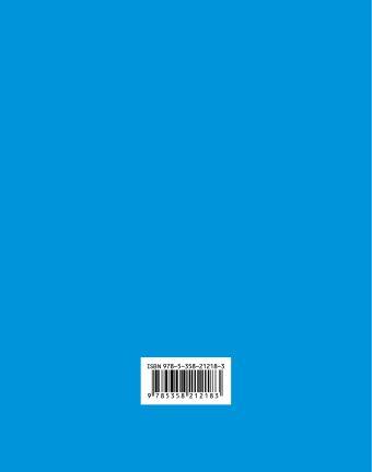 Литературное чтение. 4 класс. Рабочая тетрадь № 3 Кац Э.Э.