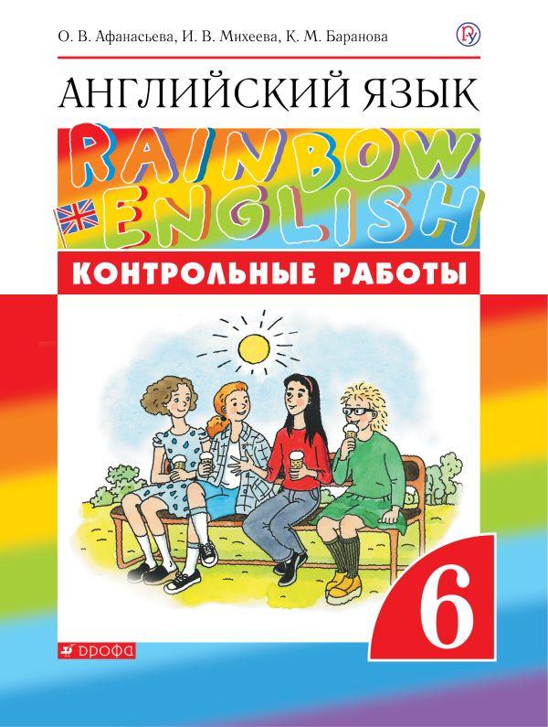 для гдз направления образование английскому степанова по языку язык английский педагогическое