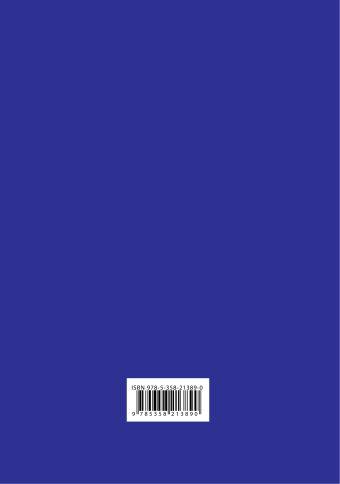 Окружающий мир. 4 класс. Проверочные и диагностические работы Потапов И.В., Калинина О.Б.