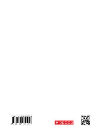 География. Диагностические работы к учебнику И. И. Бариновой «География России. Природа. 8 класс» Соловьев М.С., Баринова И.И.