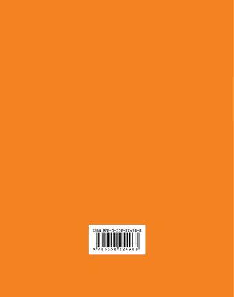 Литературное чтение. 2 класс. Рабочая тетрадь № 1 Кац Э.Э.