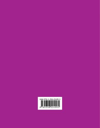 Литературное чтение. 2 класс. Рабочая тетрадь № 2 Кац Э.Э.