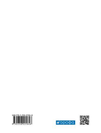 История. Всеобщая история. 10 класс. Базовый и углубленный уровни. Волобуев О.В., Пономарев М.В.