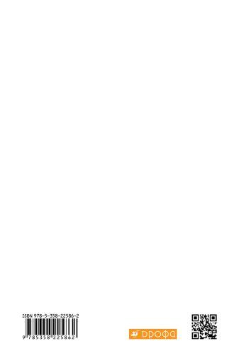 Русский язык. Русская словесность. 9 класс. Учебное пособие Альбеткова Р.И.
