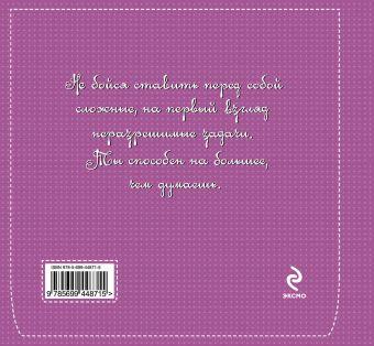 Простые истины: слова мудрости и вдохновения. Подарочное издание