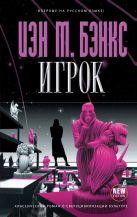 Тиньков О. - Как стать бизнесменом' обложка книги