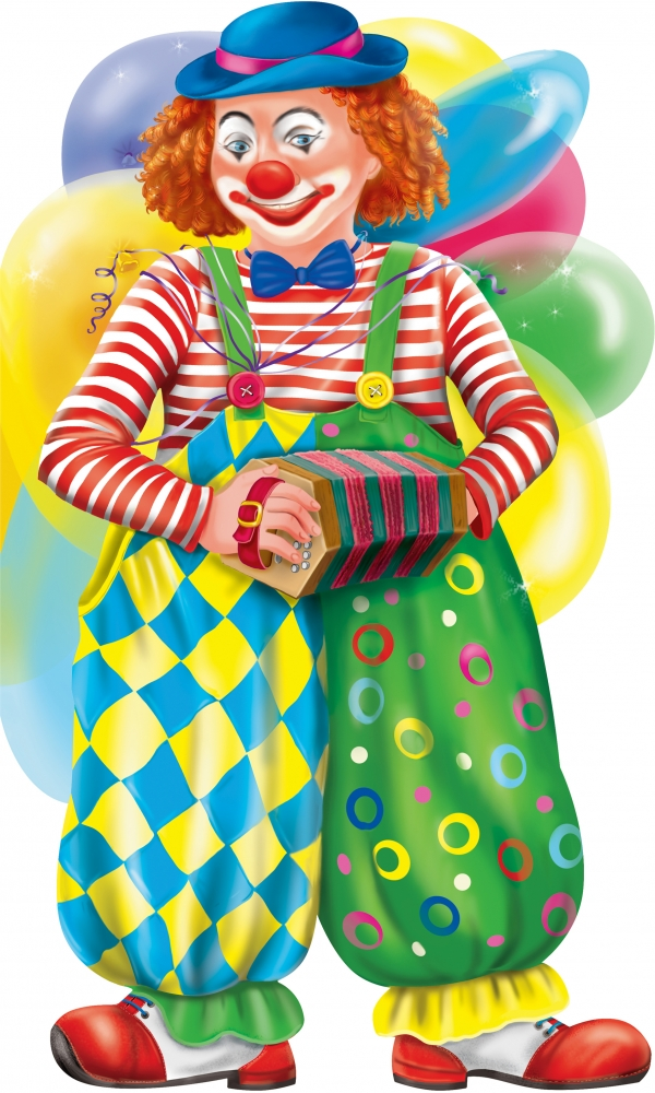 Смешной клоун Снежинкина Д.
