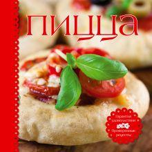 Пицца (форма для пиццы, нож для пиццы + книга)