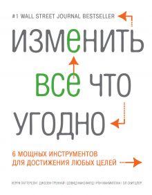 Психология. Развитие личности