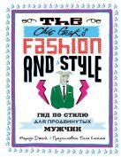 Джей М. - The Chic Geek's Fashion & Style. Гид по стилю для продвинутых мужчин (KRASOTA. Быть джентльменом)' обложка книги
