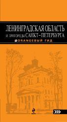 Гаврилов Д.А., Гаврилова А.С. - Кровь на мечах. Нас рассудят боги' обложка книги