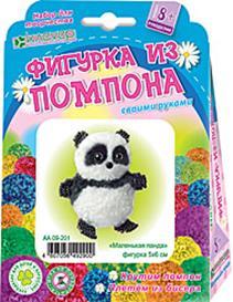 """Набор для изготовления брелока """"Маленькая панда"""" (пряжа+бисер)"""