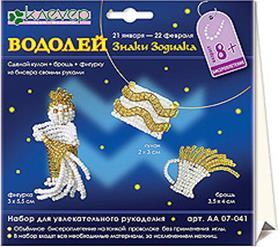 """Набор для изготовления кулон+брошь+фигурка """"Водолей"""" (Знаки Зодиака)"""