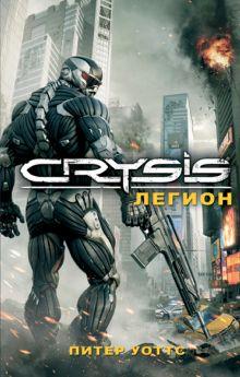 Crysis. Легион