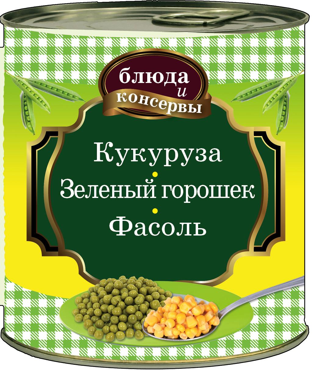 Блюда и консервы. Кукуруза. Зеленый горошек. Фасоль цена 2017