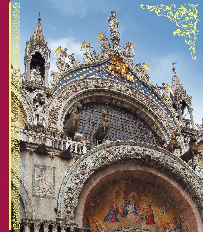 Гнедич П.П. - Мировая архитектура обложка книги