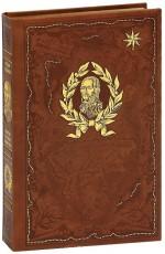 Ушаков Ф.Ф. - Святое русское воинство обложка книги
