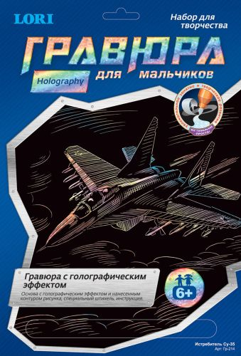 Истребитель Су-35