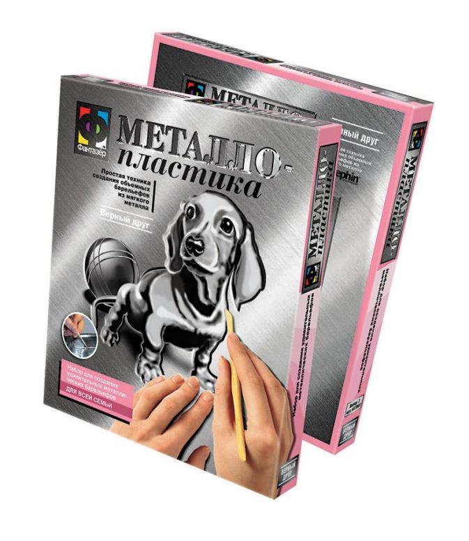 Металлопластика №7 Верный друг (собака)