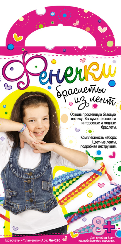 "Браслеты ""Фламенко"""