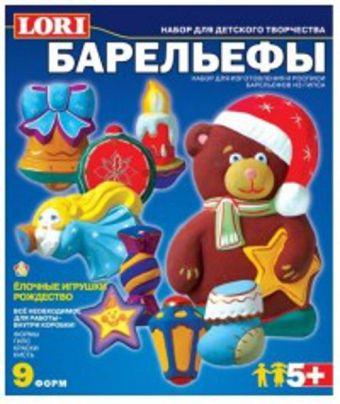 Елочные игрушки. Рождество