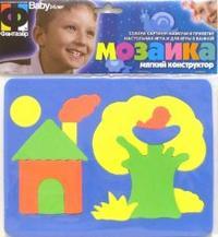 Мозаика 18х24 Домик