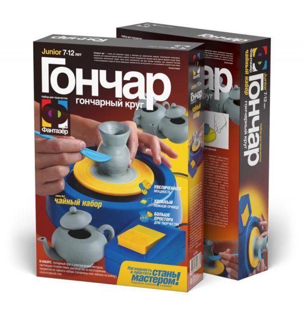 Гончар Чайный набор (сахарница + чайник)