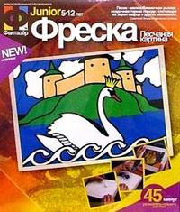 Фреска в рамке Царевна-Лебедь