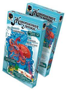 Живописная лепка. Подводное царство (Осьминог)
